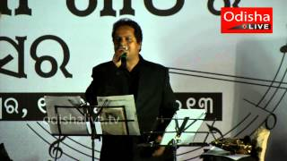 Aei Je Banalata Pahada - Sourav Nayak - Odia Song - HD