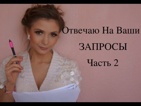 знакомство с кавказскими мужчинами