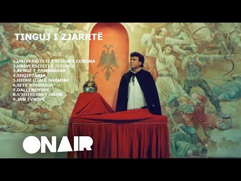 Ilir Shaqiri - Jam Evrope