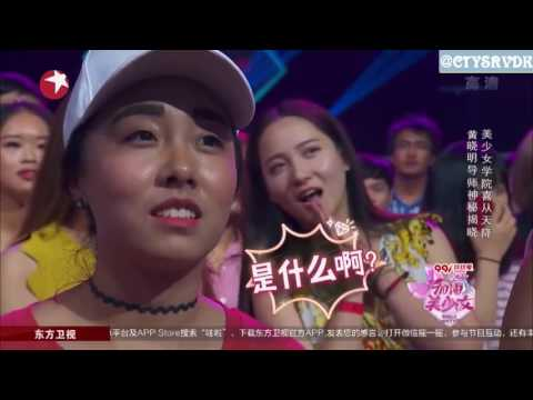 [Vietsub] BIGBANG SEUNGRI - GIRLS FIGHTING EP 10 (FULL)
