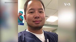 华裔护士感染新冠症状罕见 康复后呼吁做好防护莫轻视