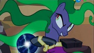 Мій Маленький Поні: Дружба це Чудо - Поява Суперпони & Менні-Ак [Dvdrip] [''Карусель'']