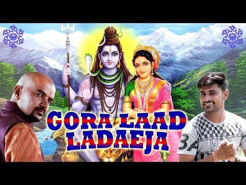 Gora Laad Ladaye Ja || गोरा लाड लड़ाए जा || Rammehar Mahla || New Haryanvi Bhole Song || Mor Haryanvi