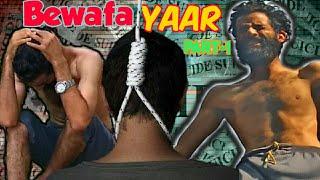 Bewafa Yaar Part-1|| Funny kashmir