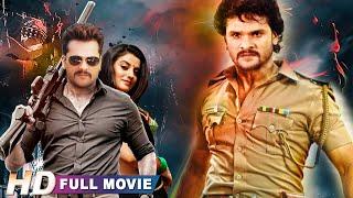 Bhojpuri Singham (भोजपुरी सिंघम)   Khesari lal की रोंगटे खड़े कर देने वाली फिल्म 2019   Akshara Singh
