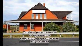 Купить кафе-ресторана на трассе Киев-Харьков-151 км.(45 000$)