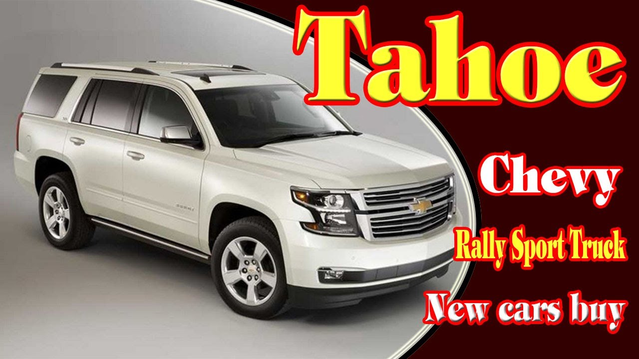 2018 chevy tahoe rst 2018 chevy tahoe rst price 2018 chevy tahoe rst release date new cars bu