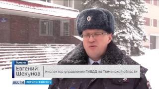 Пробки в Тюмени достигли десяти баллов из-за снега