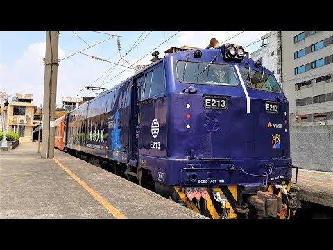 台鐵509次 南海電鐵藍武士號彩繪列車 彰化站進站+開車