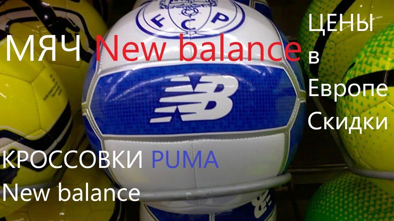 Мужские кроссовки New Balance ML574GPG. Черные - YouTube