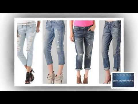 Getwear Женские слим джинсы с потёртостями - YouTube