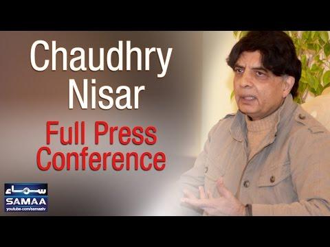 Chaudhry Nisar Ki Press Conference | SAMAA TV | 30 Dec 2016