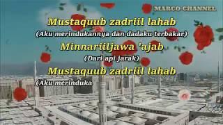 Download lagu AL BARQ AL YAMANI - LIRIK - TERJEMAHAN