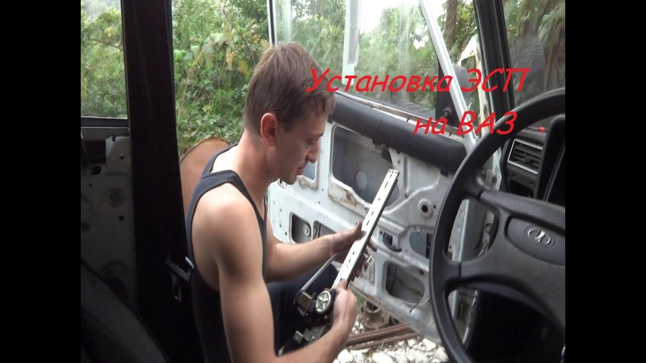 Мой DRIVE - Установка ЭСП на классику ВАЗ