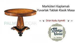 Classic Wooden Table