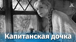 видео Читать бесплатно книгу Девочки-шпионы – 3, Александр Казак