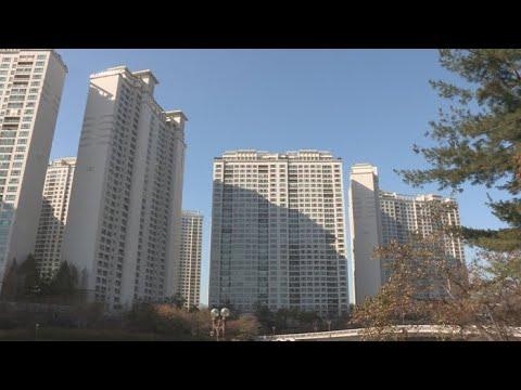 내년에 내집마련은?…무주택자 기회 확대 / 연합뉴스TV (YonhapnewsTV)