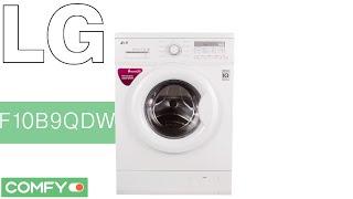LG F10B9QDW - практичная стиральная машина с прямым приводом - Видеодемонстрация от Comfy(, 2015-03-03T08:04:51.000Z)