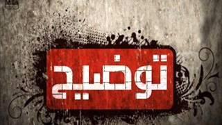 كشف الكواليس والحقائق وما تم قبل عزل الرئيس محمد مرسي