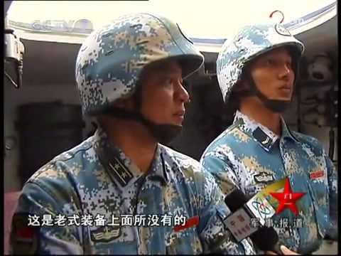Chinese ZBD-2000 Amphibious IFV