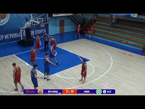 НБА 06.01.2021  ЮГО-ЗАПАД - JUNIOR