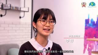Publication Date: 2021-05-31 | Video Title: 元朗商會中學 x DreamStarter Lite
