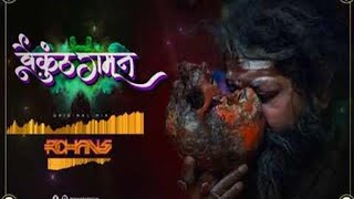 Gambar cover Rohans - VaikunthGaman (Original Mix) Feat. Subhash Pardeshi And Yaman