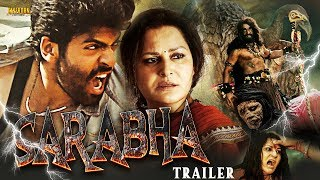 Sarabha The God (Sarabha) 2019 New Hindi Dubbed Upcoming Horror Movie | Releasing Tonight at 9pm