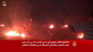 النظام السوري يستهدف الأحياء السكنية بالقنابل الحارقة