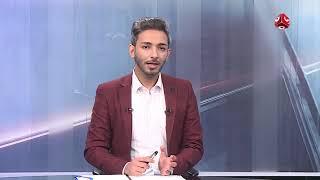 حجور ... بين نار و حصار الحوثي وخذلان الشرعية والتحالف | المرصد الحقوقي | 19 - 02 - 2019