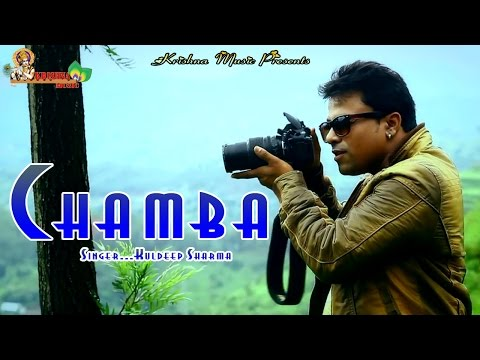Popular Himachali Song || Chamba || चम्बा ॥ By Nati King Kuldeep Sharma