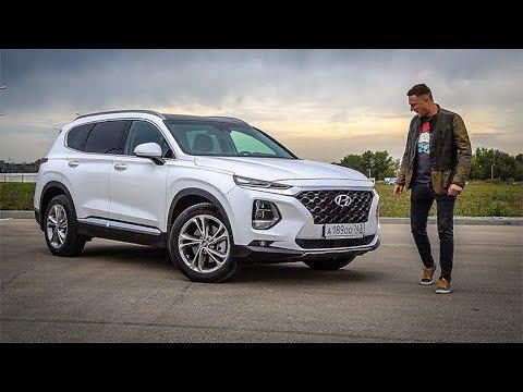Прадо теперь не круто Hyundai Santa Fe 2019 Тест Драйв Игорь Бурцев