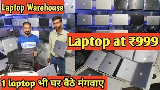 Laptop at 999/-Rs | Laptop warehouse in Delhi | Macbook, Dell, HP, Lenevo Laptop sale JNJ
