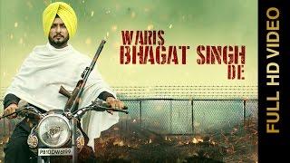 Gambar cover WARIS BHAGAT SINGH DE (Full Video) || SUKHWINDER SUKHI || Latest Punjabi Songs 2016 ||  MAD 4 MUSIC