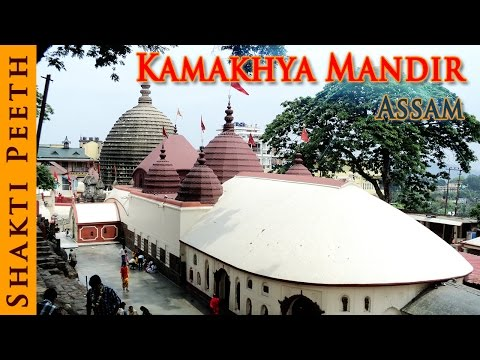 Shakti Peeth - Kamakhya Mandir - Assam | Indian Temple Tours