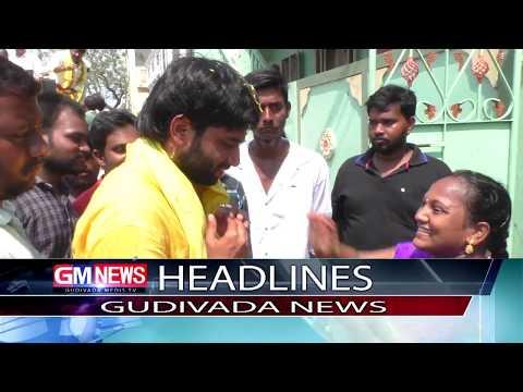 Gudivada Local News 24 03 2019