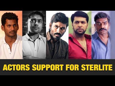 Actors Support #Sterlite Protest via Social Media   Kollywood Celebrities Support #SterliteProtest