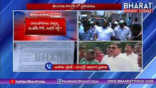 TRS Manne Govardhan Reddy And Cong.Dasoju Sravan Response Over Danam Resigns To Congress