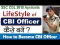 CBI Officer Life Style & Job Details - SSC CGL 2018 Exam