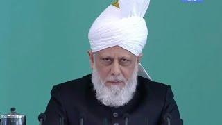 2017-04-07 Die Verfolgung von Ahmadi-Muslimen - Ein Zeichen der Wahrheit