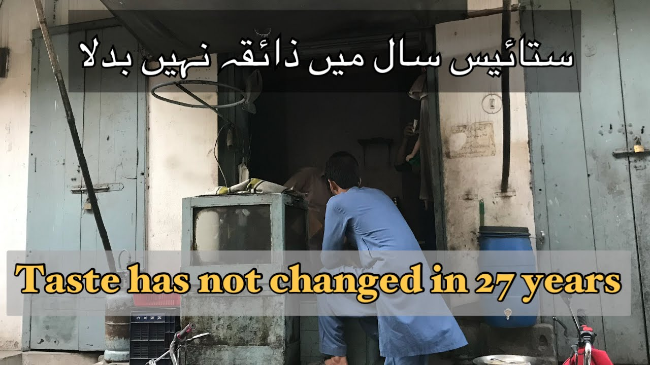 27 years old shop Street food   Naan Shami & Kabbab  @Keera Squad