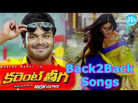 Current Teega Movie Back To Back Promo Songs || Manchu Manoj. Rakul Preet Singh