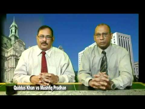 Bangla News TV Los Angeles 23June2012