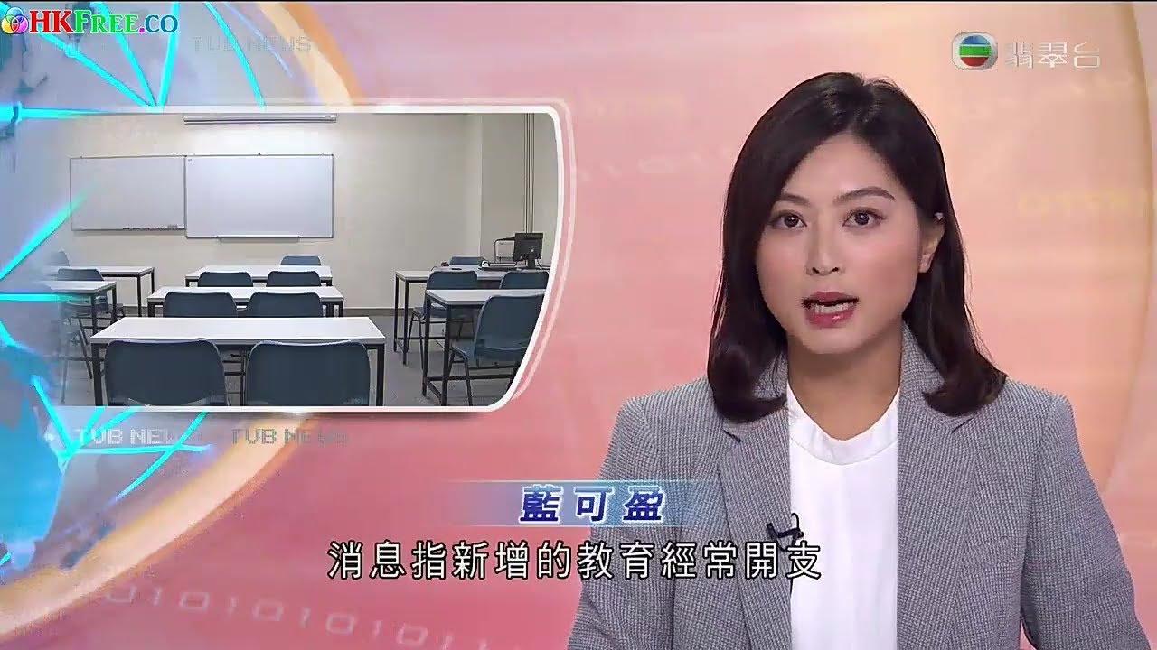 Tvb hk news / Raging water