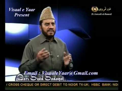 Dil Dard Tu Mandi na Thi by Qari Syed Sadaqat Ali