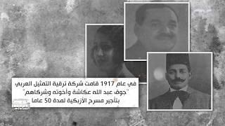 معلومات أول مرة هتعرفها عن المسرح القومي المصري