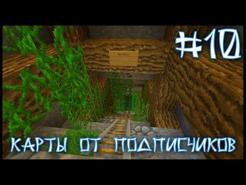 Игры Майнкрафт блоки Шахта играть
