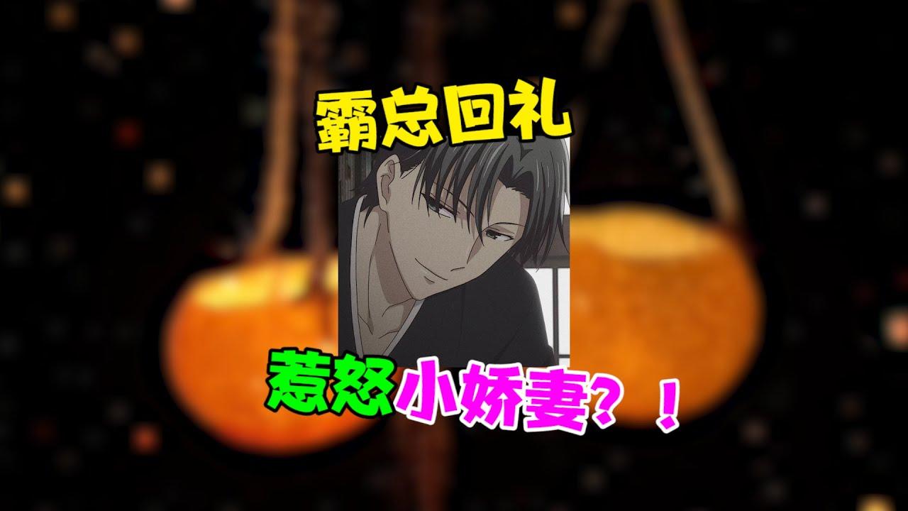 【王者陪玩酱】楠枫:霸总亲手制作给小娇妻的回礼!御姐意外在霸总衣柜里发现了...
