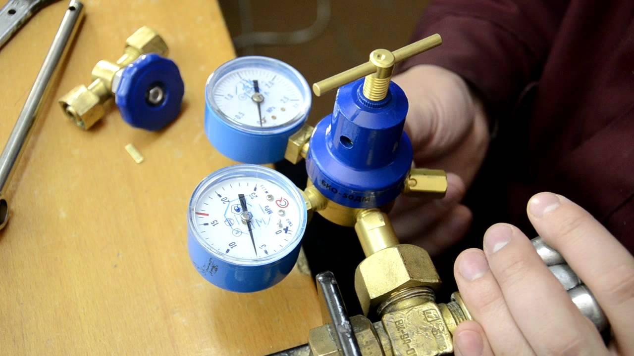 Минутка вандализма) (40) Редуктор CO2 \ Углекислотный редуктор .