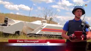 Как в крепости Керчь снаряды из земли достают(, 2016-06-09T06:56:12.000Z)